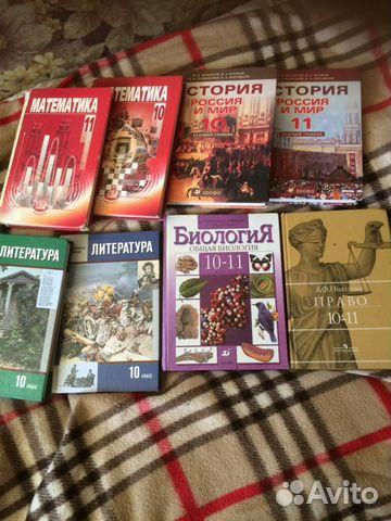 Учебники смоленск купить