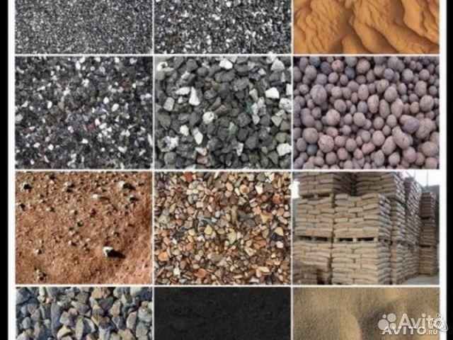 Щебень для бетона купить томск дистар коронка алмазная по бетону 72 купить в москве