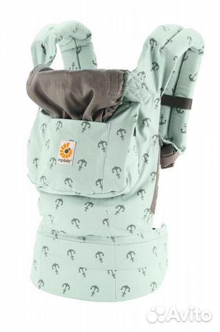 Эрго рюкзак купить новокузнецк купить салатовый рюкзак для старшеклассника в киеве до 500 гр