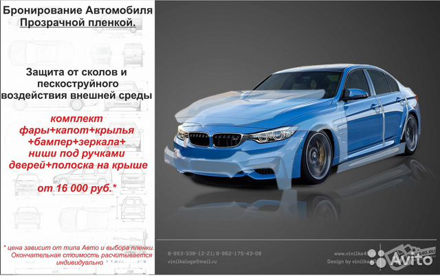 Реклама сайта авто ру как прорекламировать жюри что угодно