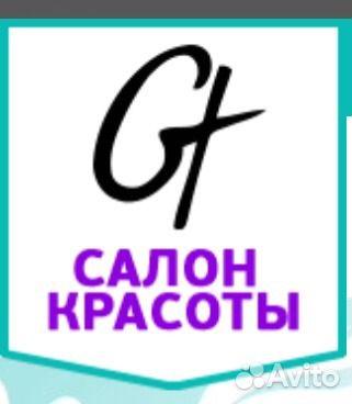 косметолог вакансии м курская