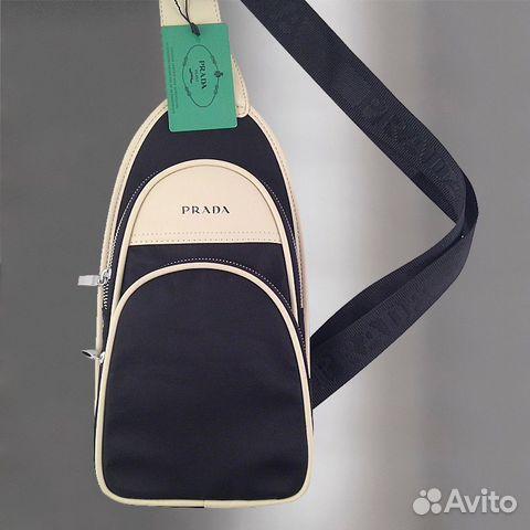 Сумка рюкзак через плечо Prada арт.019-3 купить в Москве на Avito ... 0faad6b8441