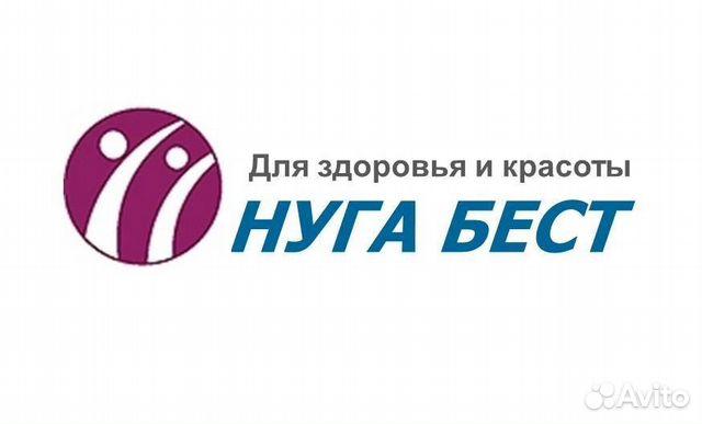 Авито работа новосибирск свежие вакансии от прямых работодателей 59 ру свежие вакансии пермь
