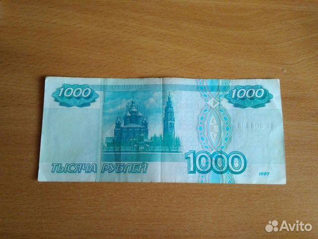 термобелья 5 тысяч рублей без модификации цена брендом