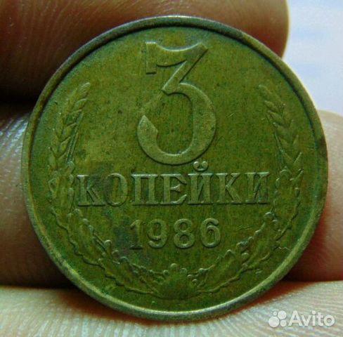 Авито приморский край