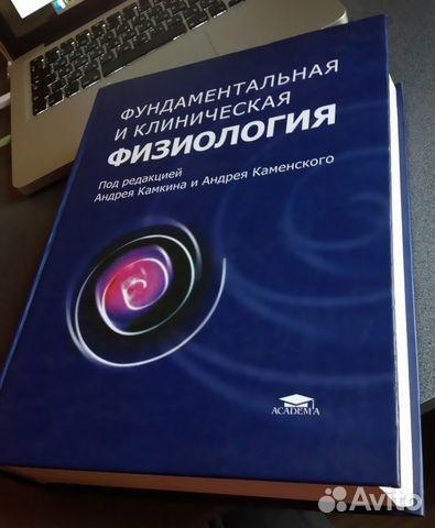 учебник истоки 5 класс камкин электронные книги