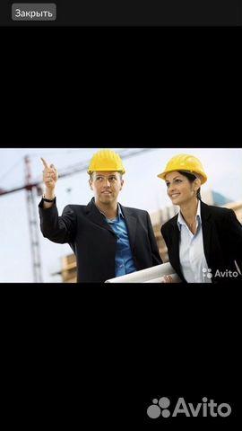 Сопровождение малого и среднего бизнеса в области 89172797687 купить 1
