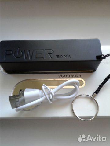 внешний аккумулятор Power Bank 2600 Mah Festimaru мониторинг