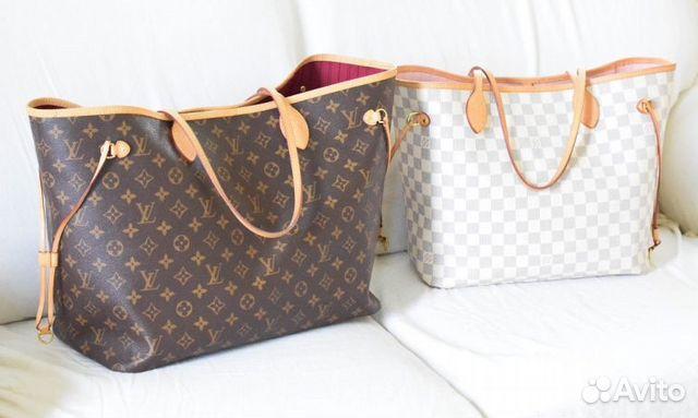 Названия сумок луи виттон