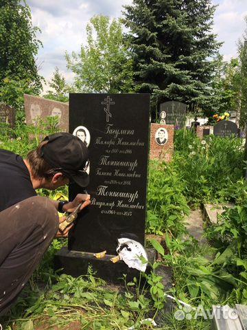 В памятник в москве цена авито памятники из гранита самара брест