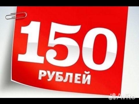 Подарок за 500 рублей купить в СПб