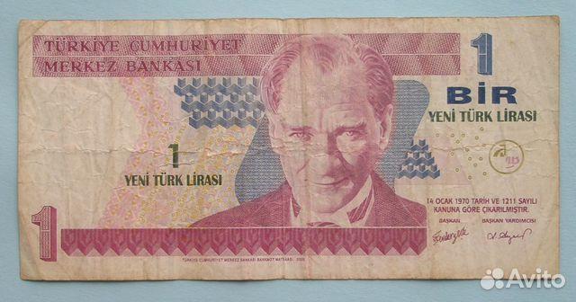 Турецкая лира купить в москве александр 3 1883 цена монеты