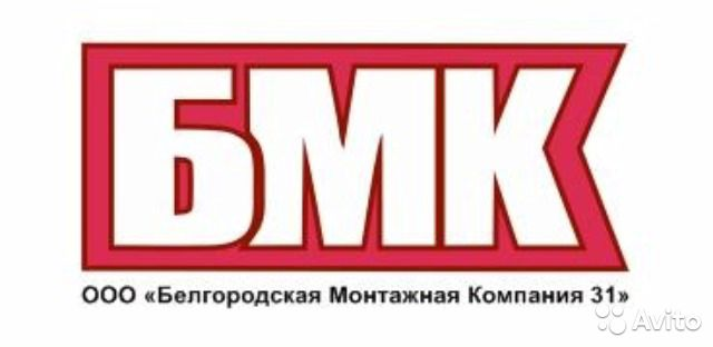 условия Возврат работа в белгороде вакансии на авито нем малышу