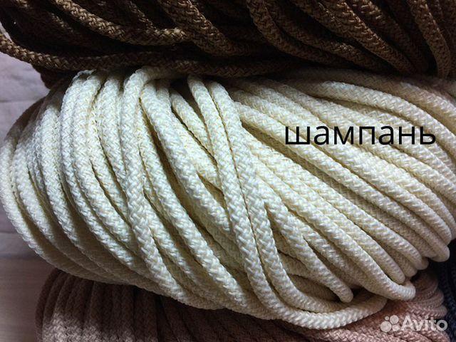 шнур для вязания крючком купить в ивановской области на Avito