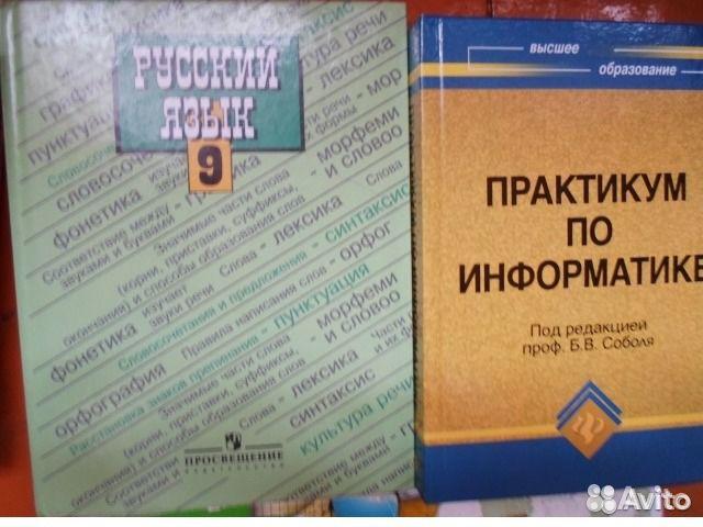 Решебник К Практикуму Корнеева