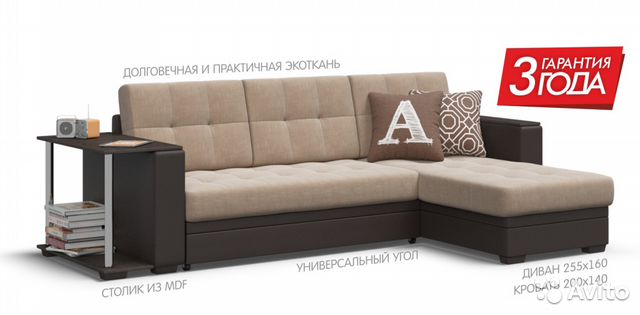 Угловые диваны со столиком и универсальным углом
