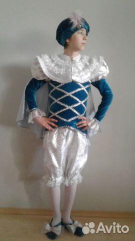 Прокат костюма принца 89063600368 купить 1