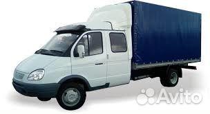 Грузоперевозки-вывоз мусора 89276064515 купить 2
