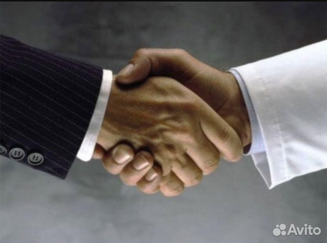 Помощь в оформлении документов для кредита москва справку с места работы с подтверждением Соловьиная Роща улица