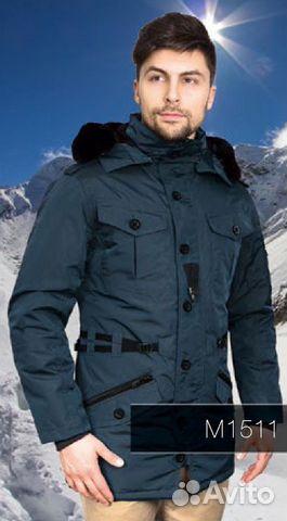 ed04821fd29 Куртка зимняя финская аляска scanndi-finland