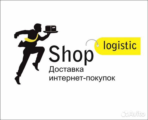 выдающихся актерских вакансии курьером в москве 2 2 эксперты