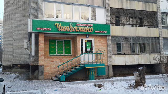 Курган авито коммерческая недвижимость Аренда офиса 60 кв Дмитрия Ульянова улица
