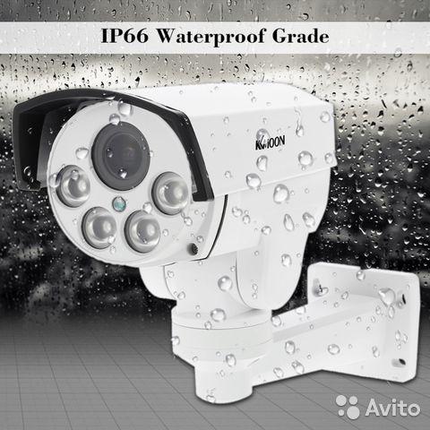 Беспроводная управляемая IP камера 1080P 89044497130 купить 7
