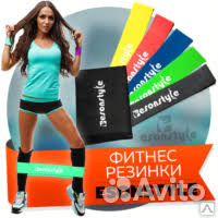 EsonStyle фитнес резинки купить в Батыреве