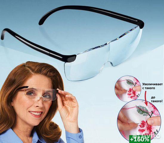 Лупа-очки вышивание