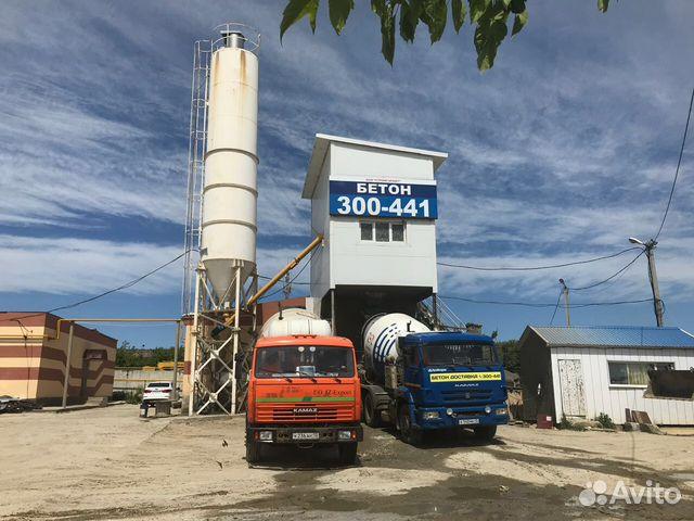 Производство бетона саранск заказать бетон в сосново