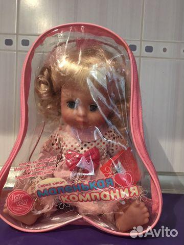 Кукла новая из Чехии