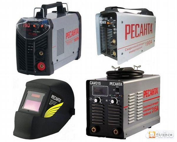 Сварочные аппараты в мелеузе закупки сварочных аппаратов