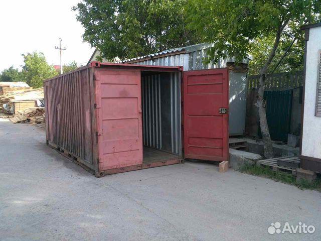 89370628016 Storage container
