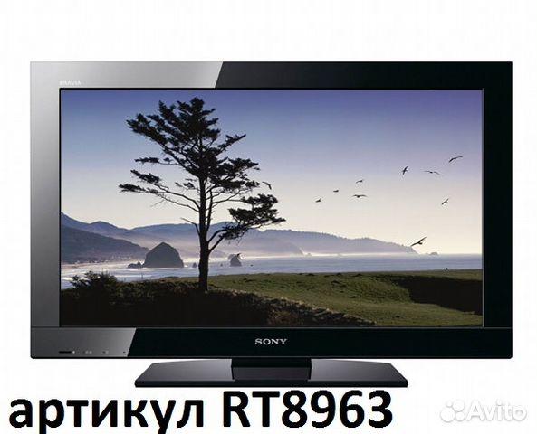 Sony KLV-26EX300 BRAVIA HDTV Treiber