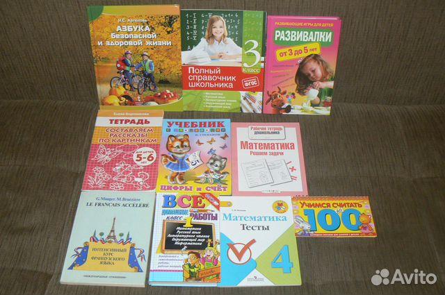 Книги для дошкольников и младших школьников 89122464984 купить 2