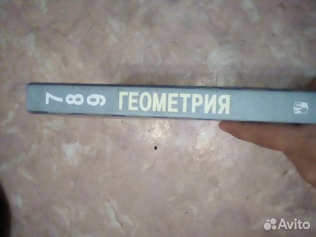гдз по литературе 6 класс ланин устинова шамчикова рабочая тетрадь