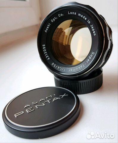 Super-Takumar 50mm f1 4 (Новая)
