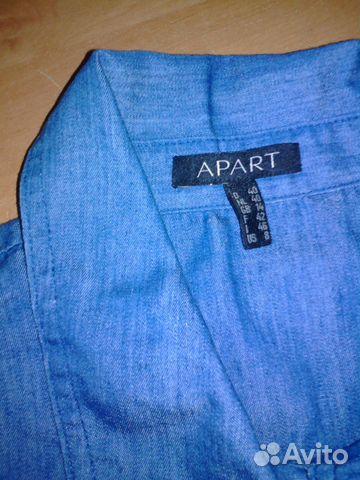 Джинсовая рубашка 89289278744 купить 2