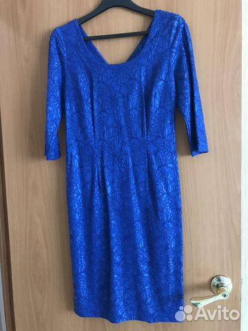 Gorgeous dress 89068643496 buy 4