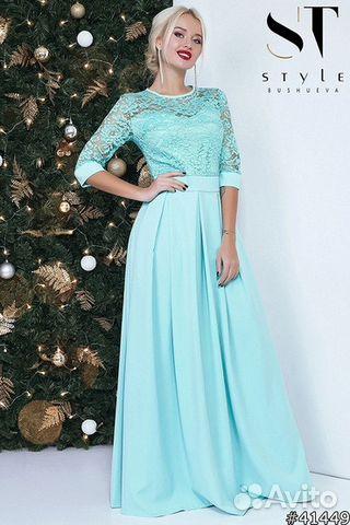 b242551576c Бирюзовое платье в пол с рукавами. Много вещей