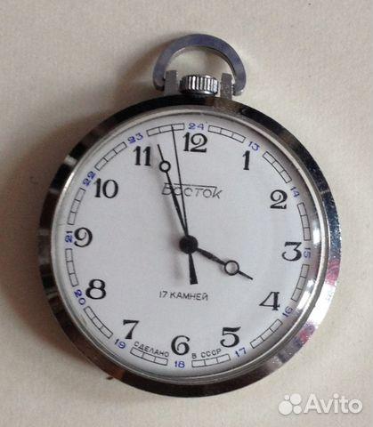Часы продам карманные часа курьера стоимость