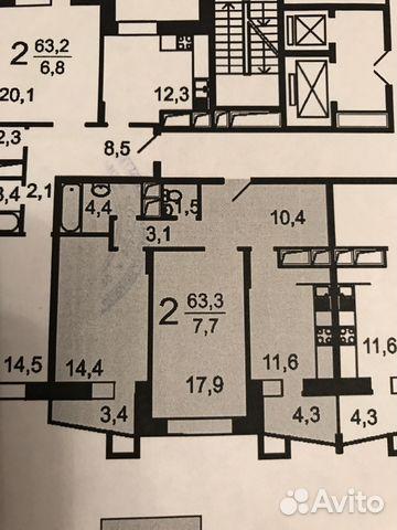 Продается двухкомнатная квартира за 7 000 000 рублей. Одинцово, Московская область, Триумфальная улица, 4.