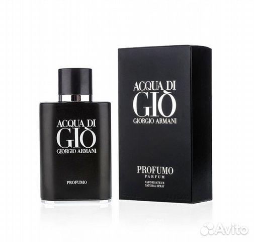 парфюмерия Armani Acqua Di Gio Profumo For Man