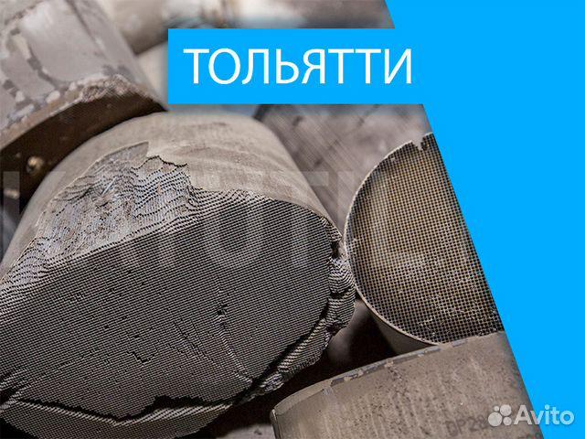 В тольятти часов скупка советские часы продать