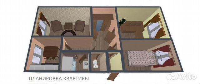 Продается трехкомнатная квартира за 1 530 000 рублей. ул. Аэродромная.