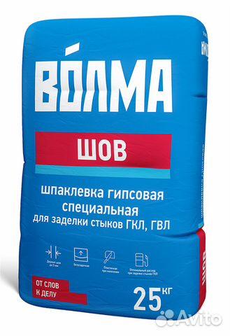 Шпаклевка гипсовая волма Шов, 25 кг 89204405792 купить 1