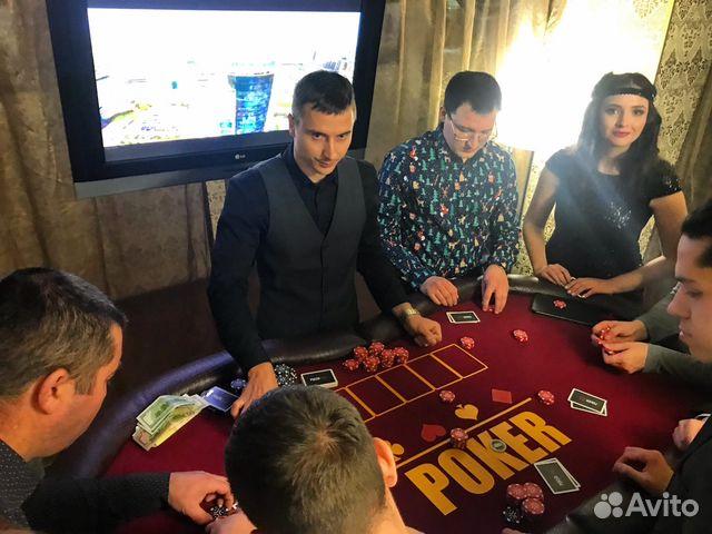 Выездное казино казань казино русский вулкан скачать