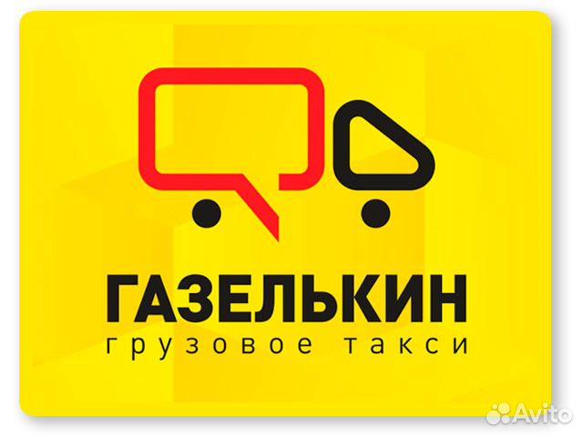 Авито москва частные объявления работа на дому пансионат для пожилых людей с деменцией