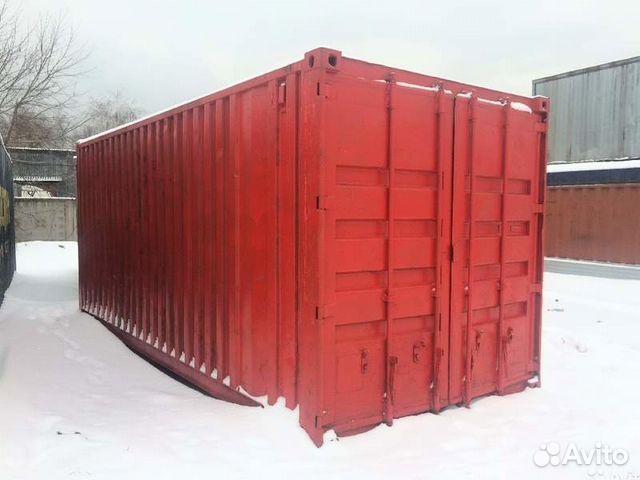 89370628016 Container 20 No. 54