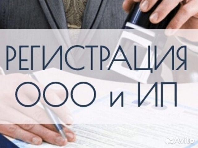 Регистрация ип пермь под ключ образец графика документооборота в бухгалтерии